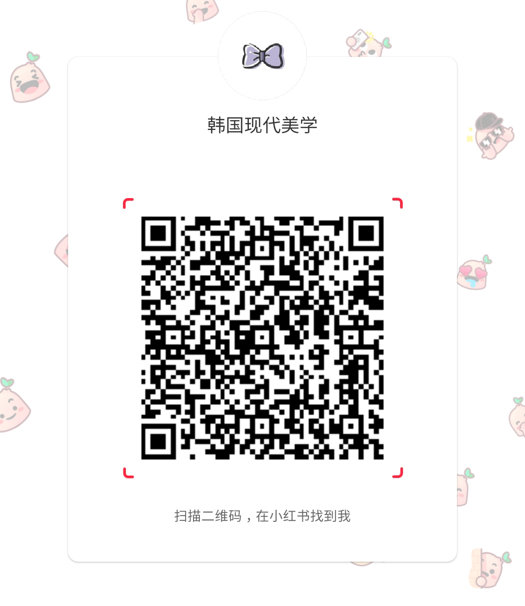 so_qrcode